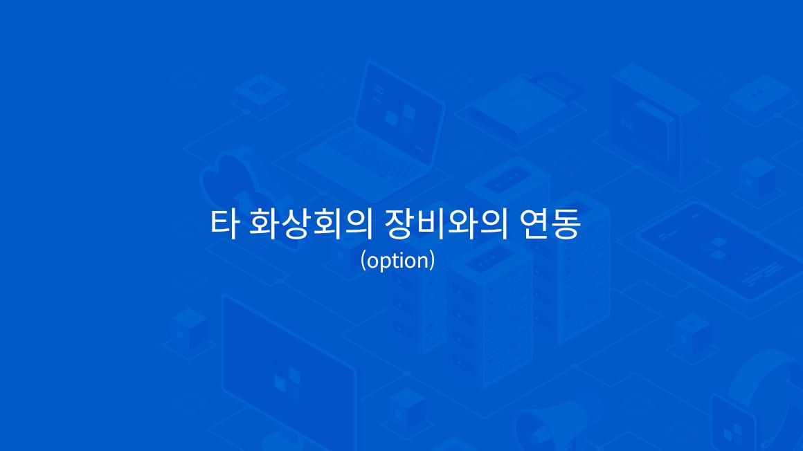 meet-slide3-1